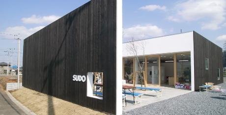 SUDO Homes Chiba Nagareyama Office
