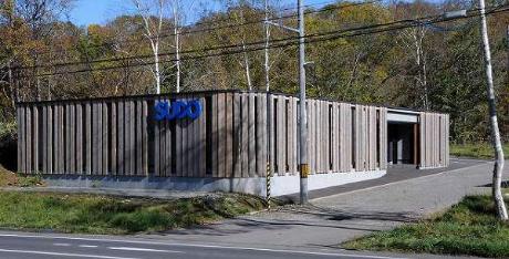 SUDO Homes Hokkaido Niseco Office