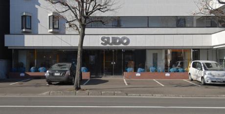 SUDO Homes Hokkaido Sapporo Office
